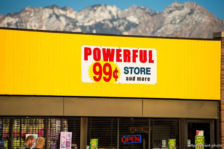 Powerful Store
