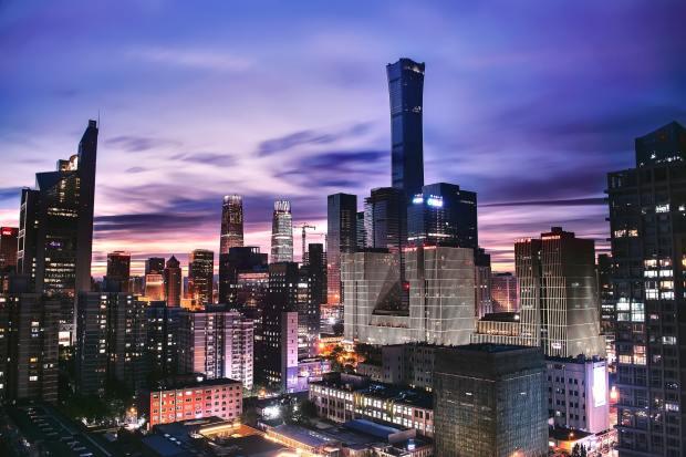Veduta di Pechino e dei suoi grattacieli