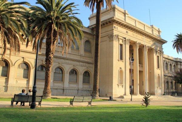 muzea w Santiago de Chile