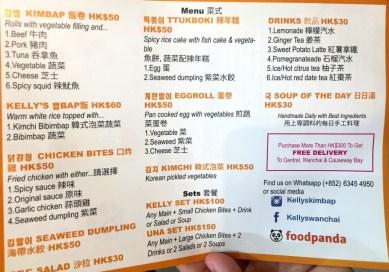 Kelly's Cape Bop, Wan Chai, Hong Kong