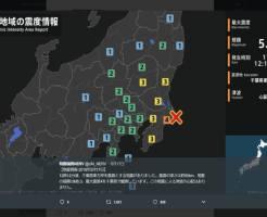 20180517地震