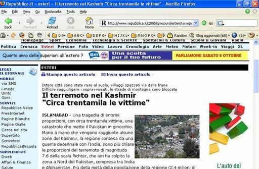 Terremoto_repubblica_1