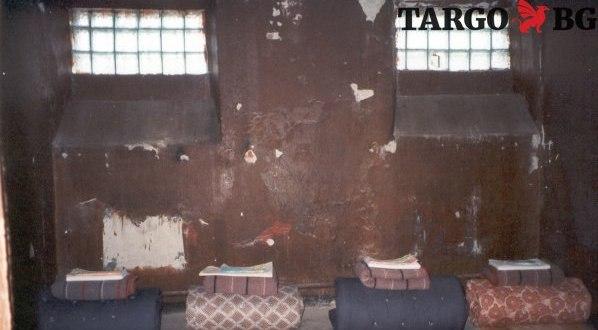 униженията в сливенският затвор