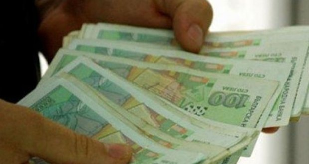 заплата 13000 лв