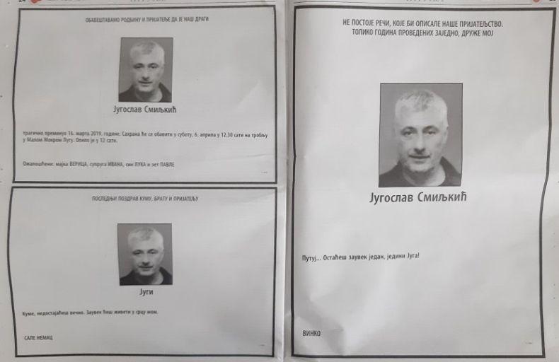 Избиват сърбите в ЮАР