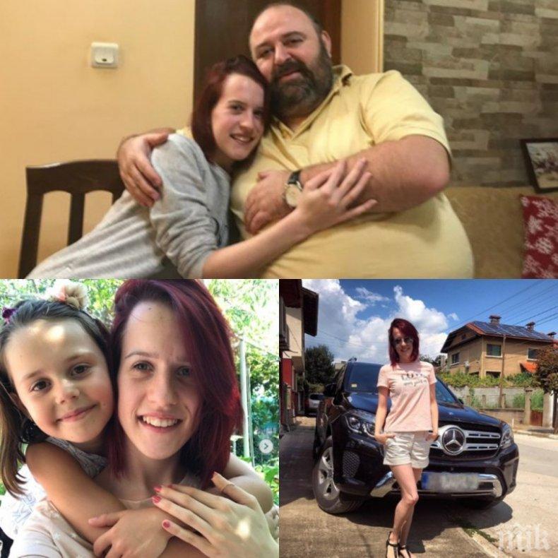 Любо Нейков настойник на племенничката