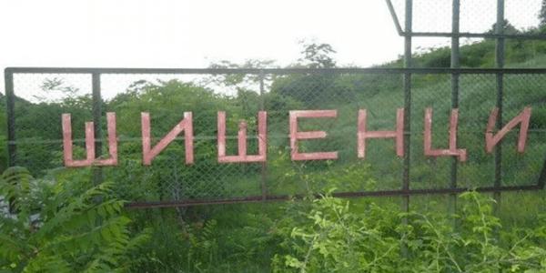 Това е най-зловещото село с призраци в България СНИМКИ