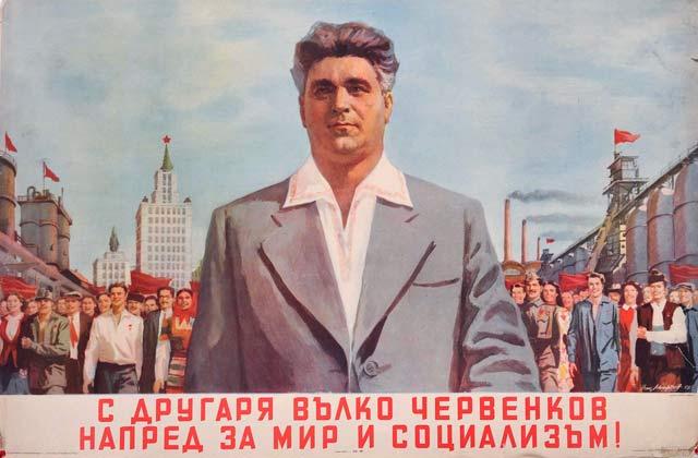 30 години след комунизма – Борисов като Вълко Червенков