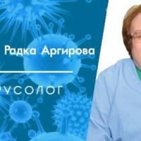 Проф. Аргирова: Внимавайте, усетите ли това, значи сте заразени с COVID-19!