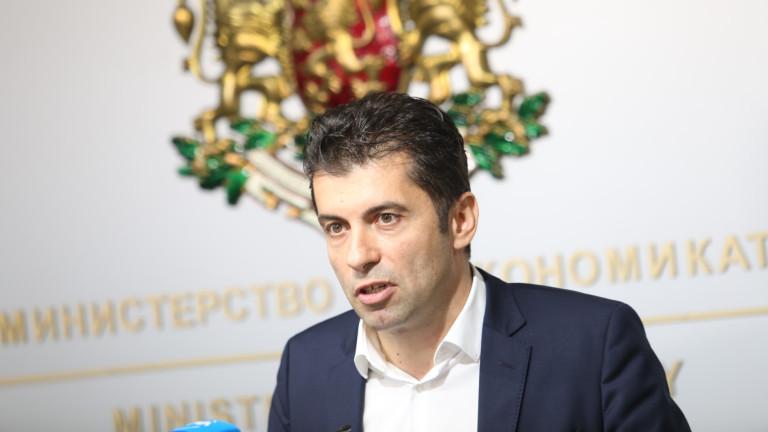 Кирил Петков с нови разкрития: Шефовете в ББР са лапали по 60 бона заплати на месец!