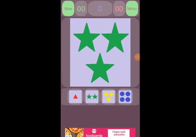 Тест за Сортиране на Карти на Уисконсин – играта, която развива ума