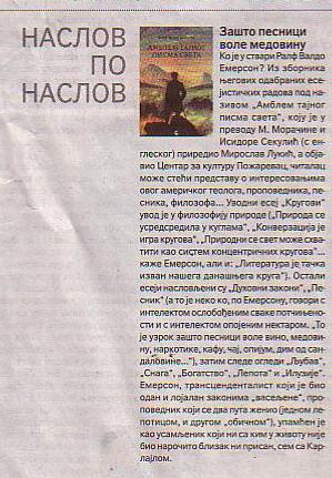 POLITIKA. Kulturni dodatak.18 jul 2009, str. 11