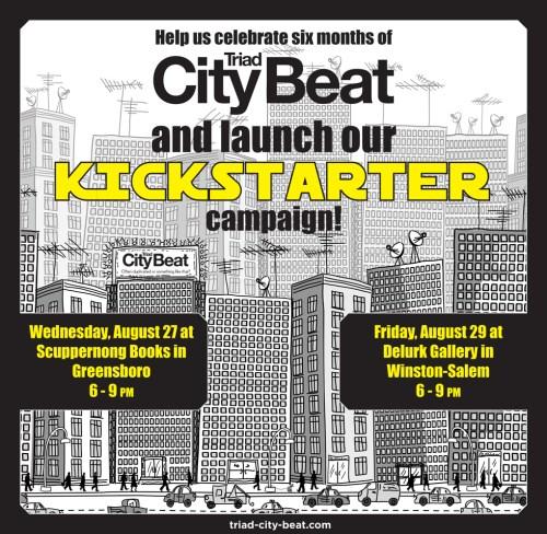 kickstarter_ad_0820
