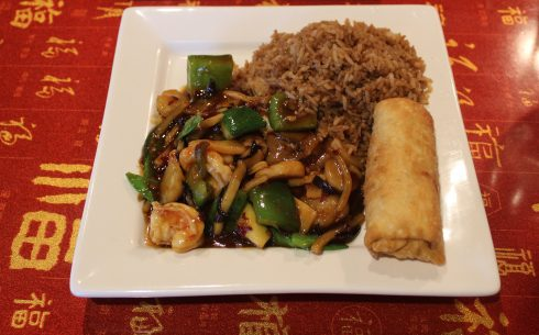 Chinese Food Welcome Nc