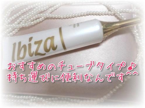 ibiza02