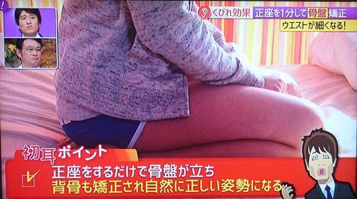 hatsumimigaku04