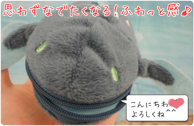 フェリシモ 深海魚 ポーチ シーラカンス