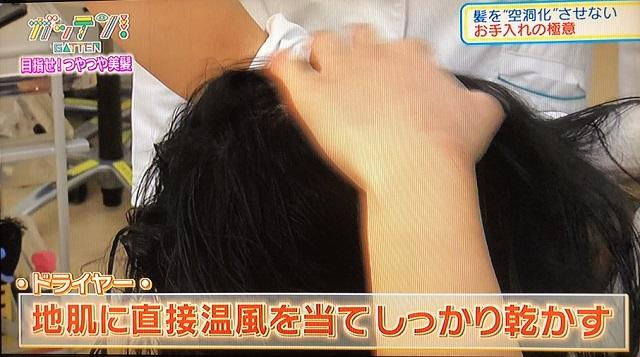 髪をドライヤーで乾かす