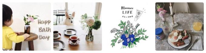お花のある暮らし、お花のある生活