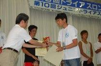 2008_08_24_179