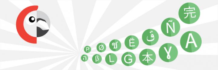 PolyLang Newsletter