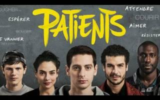 patients decouvrez en exclusivite la bande annonce du film de grand corps malade