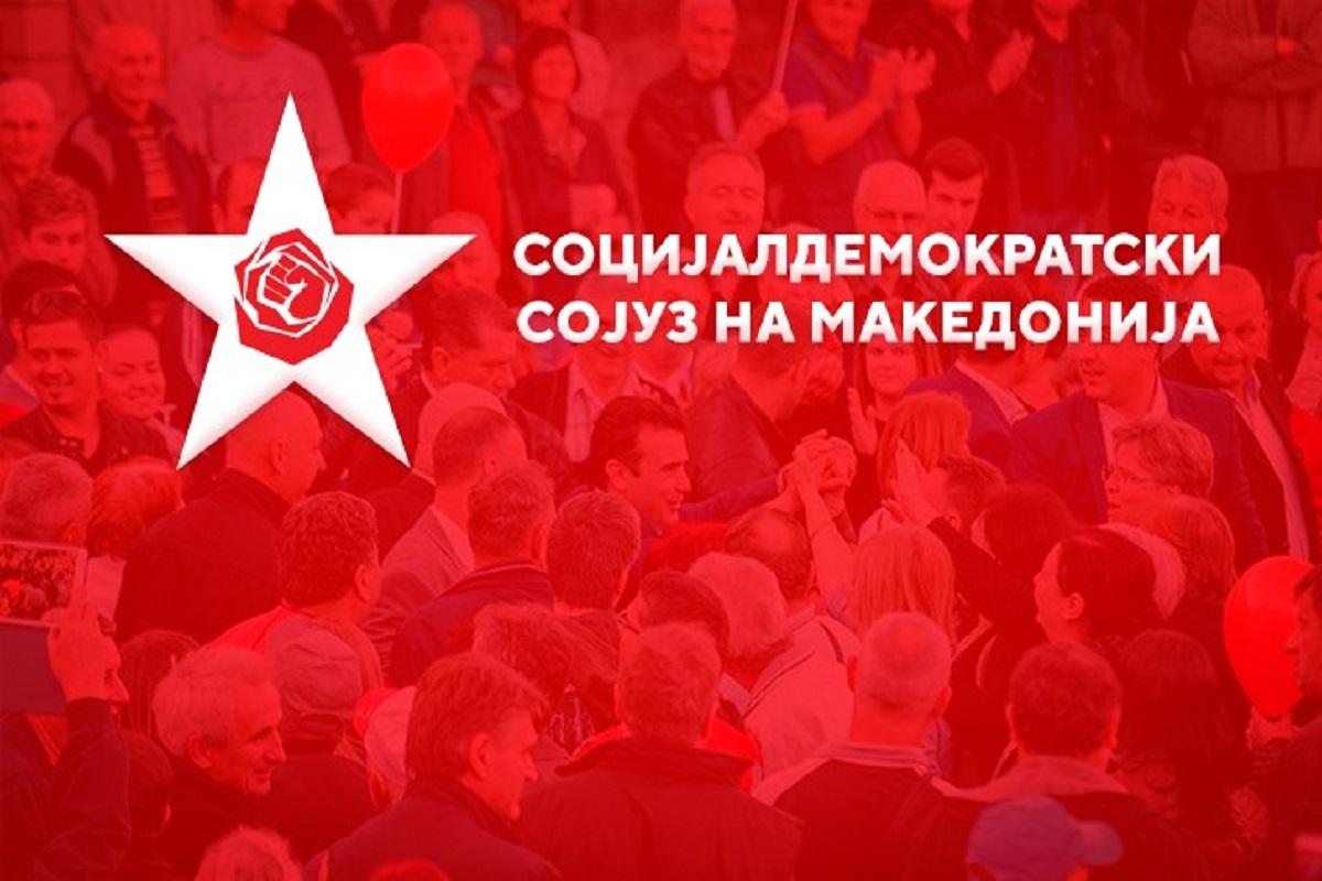 СДСМ : Македонскиот јазик и идентитет стануваат признаени од целиот свет, зошто само на ВМРО-ДПМНЕ му пречи тоа ?