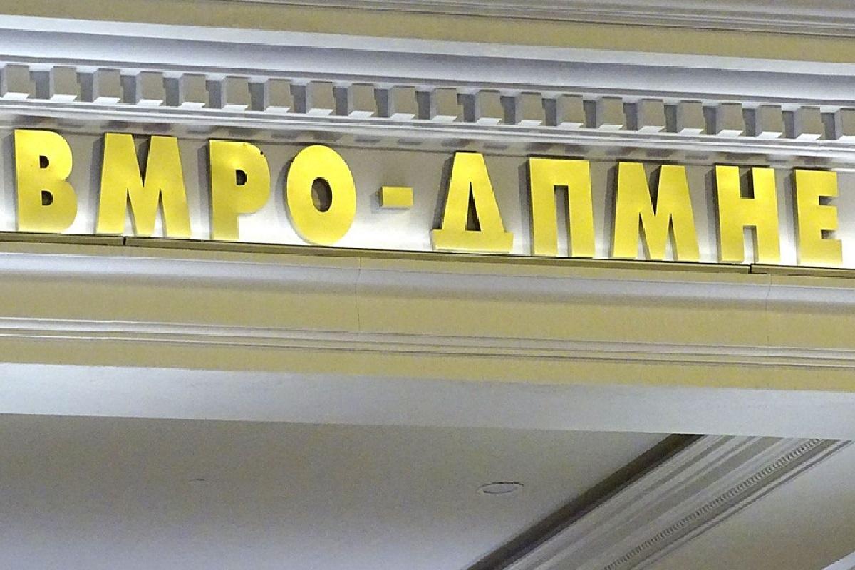 ВМРО-ДПМНЕ: Русковска ја убедува јавноста дека Боки 13 рекетирал без поддршка на власта