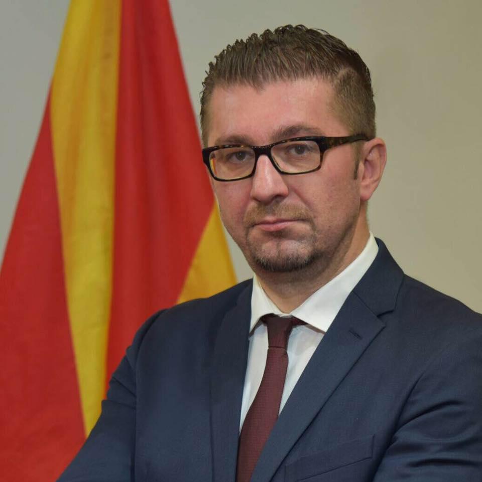 Мицкоски оствари средба со Мешовитиот парламентарен комитет на Европската Унија и Република Македонија