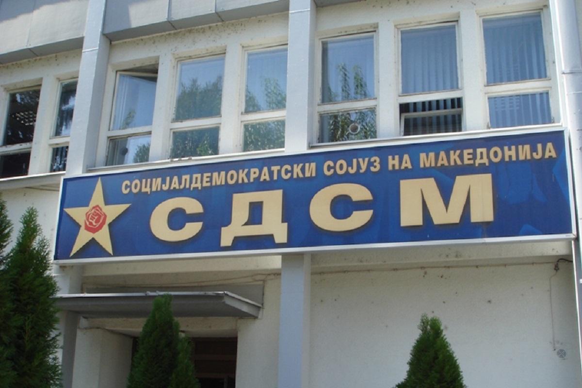 СДСМ: исплатени субвенции од 9 милиони евра за над 15.000 лозари