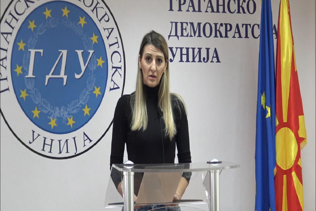 """ГДУ: Македонија живее во услови на """"хибриден режим"""""""