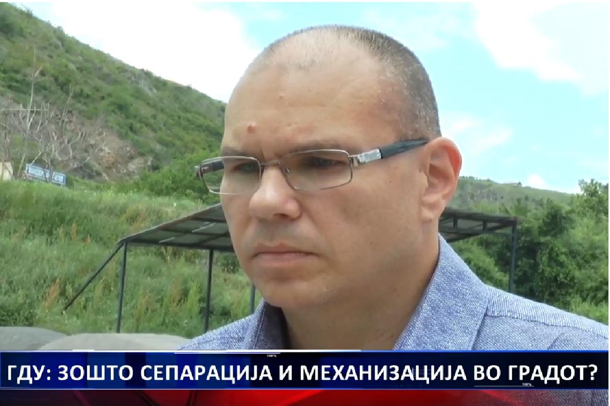 """ГДУ во потрага на вистината за штипскиот ЈП """"Стипион 2011"""""""