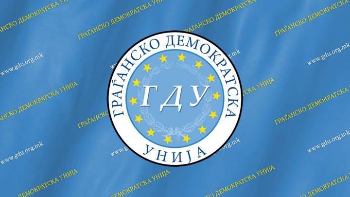 Граѓанско демократската Унија следната сабота на 21 септември ќе го промовира својот локален клуб во Битола
