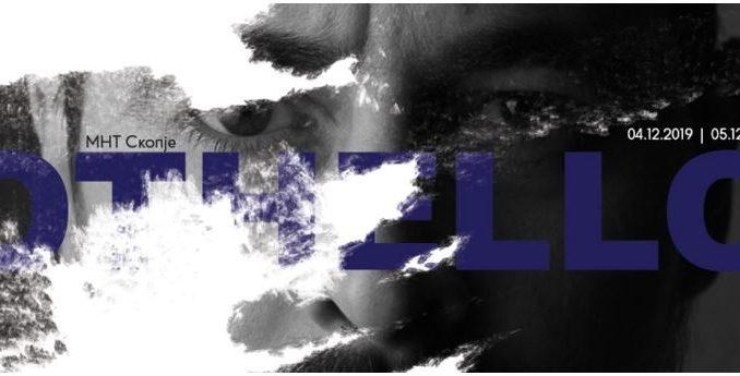 """Македонска премиера на копродукциската претстава """"Отело"""""""