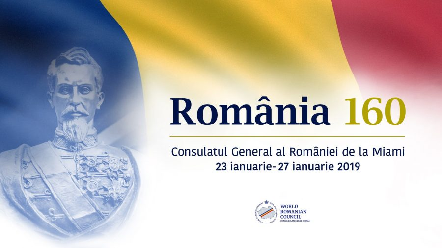 "Miami, Florida: Eveniment ""România 160"""