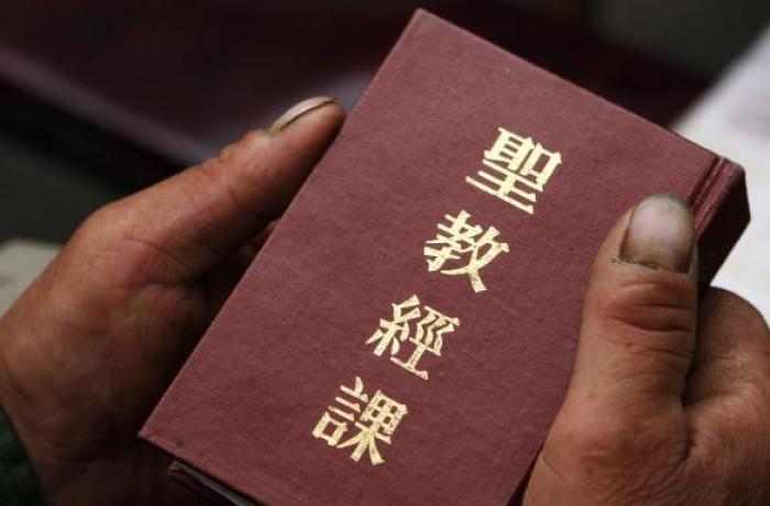 """Creștinii chinezi memorează Biblia în închisoare: """"Guvernul nu-ți pot lua ceea ce este ascuns în inima ta"""""""