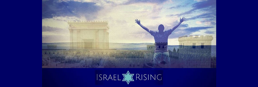 Israel la 70 de ani: O perspectivă româno-americană