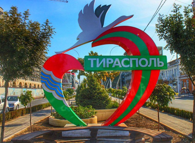 Separatiștii de la Tiraspol se plâng rușilor în legătură cu autoritățile de la Chișinău
