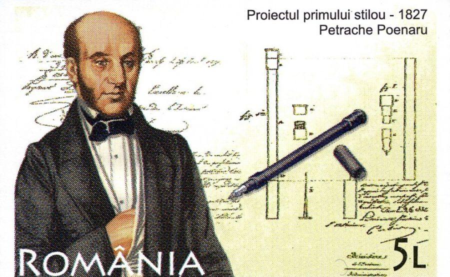 România nevăzută: Petrache Poenaru, Inventatorul Stiloului