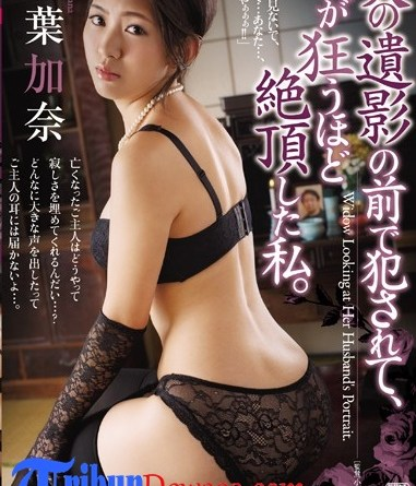 [JUY-086] Wakaba Kana - Fucked In Front Of My Dead Husband's Portrait, I Came So Hard I Lost My Mind. Kana Wakaba