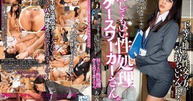 [DDK-151] Abe Mikako - It Feels Good To Fuck Low Class Men... A Sex Services Case Worker Who Will Do Anything Mikako Abe