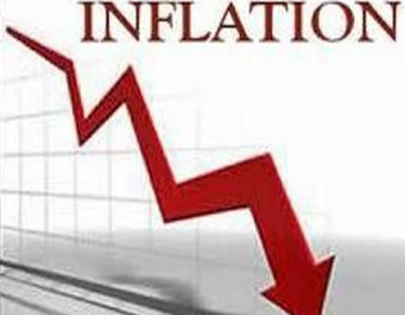 Inflation rose to 15.75% in December 2020 ― NBS