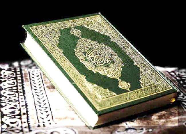 Purpose of Ramadan, Fimogboye Islamic Quiz Competition