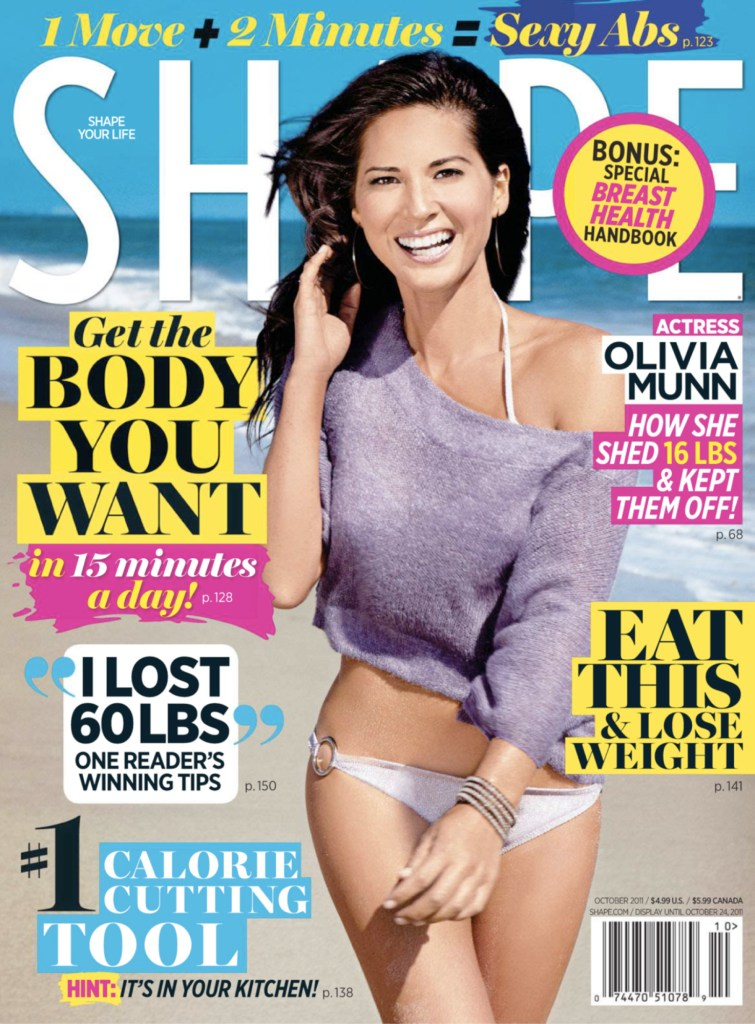 FREE Shape Magazine Subscription!