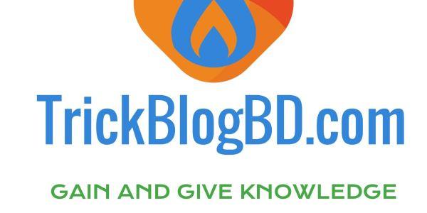 পড়ালেখা করার নিয়ম, ভালো পড়ালেখা করার কিছু কার্যকরী নিয়ম, TrickBlogBD.com