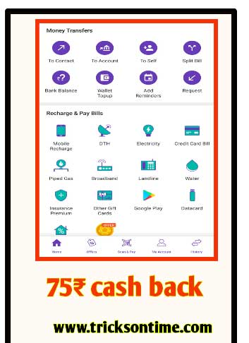 phonepe electricity bill payment  interface