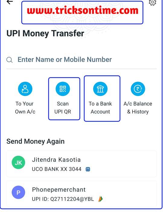 Paytm  UPI ID se paise Kaise transfer Karen