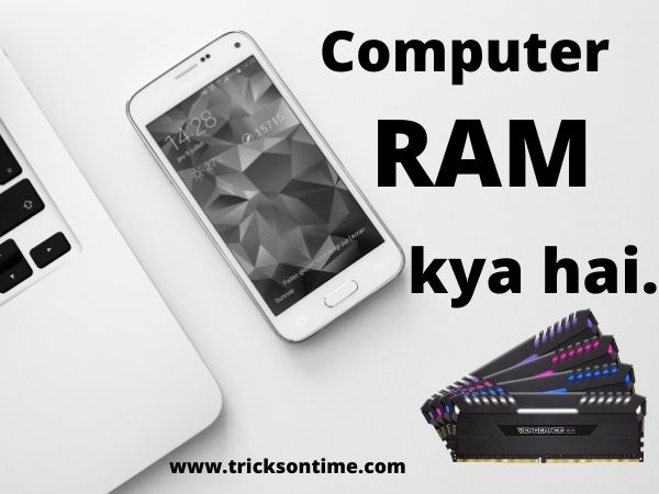what is ram in computer