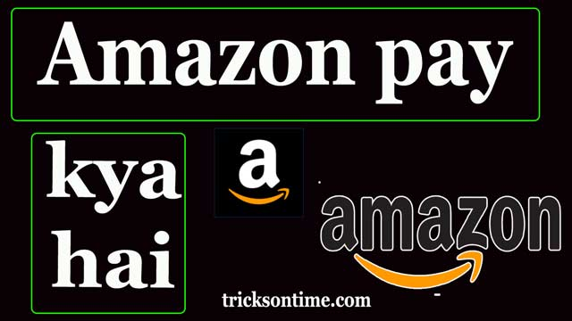 what is amazon pay in Hindi, amazon pay kaise use Karen | अमेज़न पे कैसे यूज़ करें?
