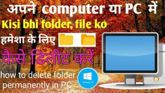 permanently delete files windows 10